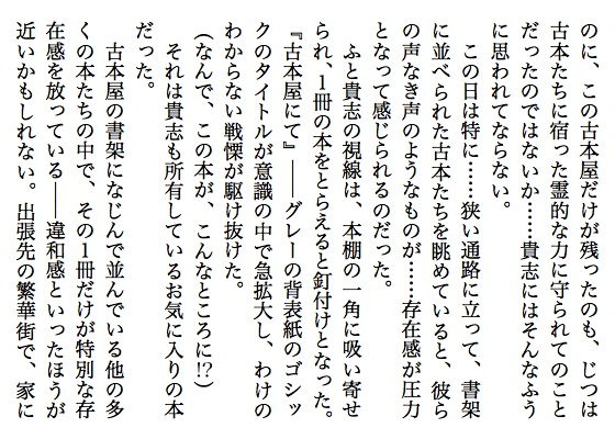 05古本屋にてE改