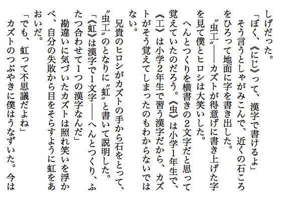 02夢の不思議B改