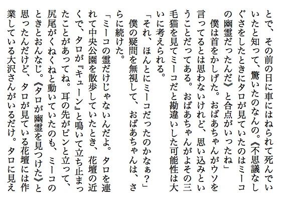 06幽霊探知犬F