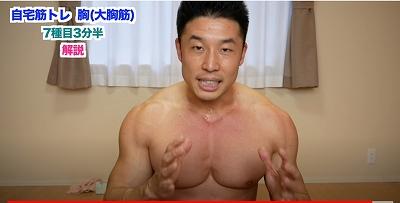 s-大胸筋サーキット