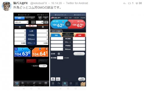 SnapCrab_NoName_2020-5-23_9-50-2_No-00.png