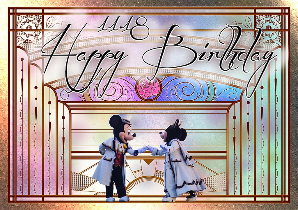 Happy Birthday ! ミッキー !!ミニーちゃん !!1