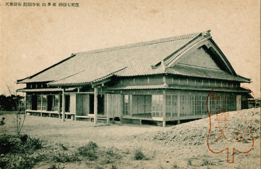 東寺名古屋別院絵葉書愛知県図書館蔵