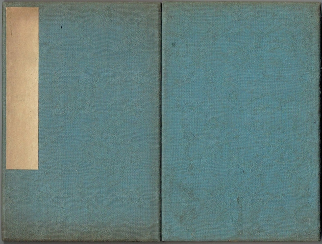 大名古屋七七福神スタンプ展 表紙