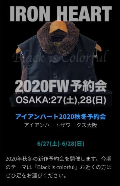 fc2blog_202006211344177f9.jpg