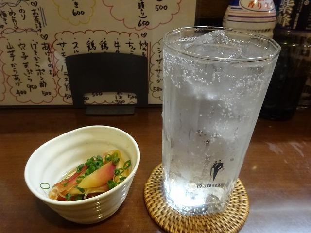あべお (2)