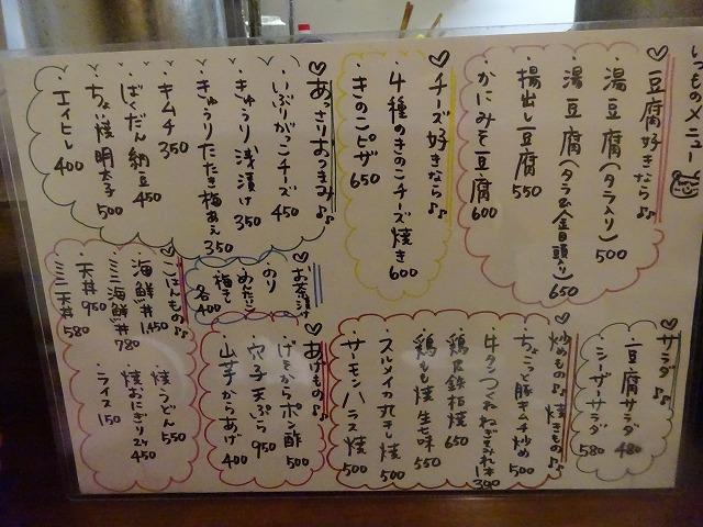 あべお (4)