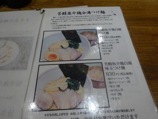 昌㐂3 (4)
