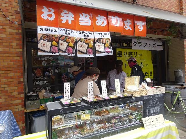 テイクアウト翁・魚の蔵・バトン (4)
