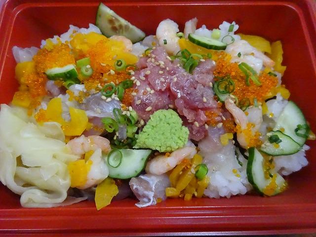 テイクアウト翁・魚の蔵・バトン (9)
