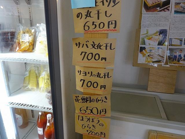 ろじまる (2)