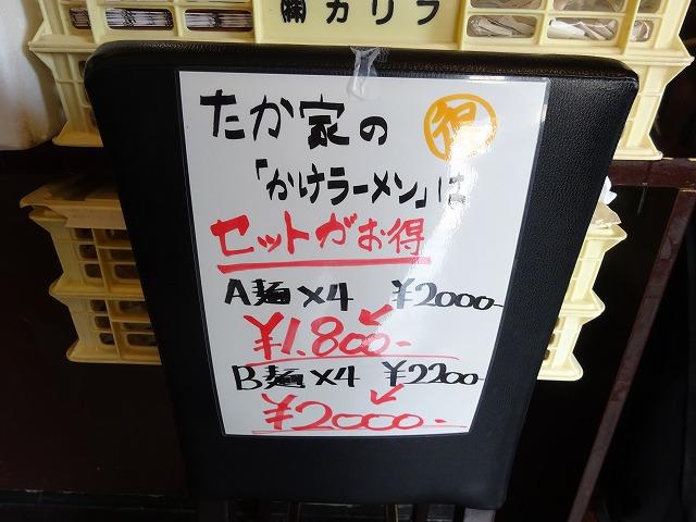 牛タン 凛 (3)