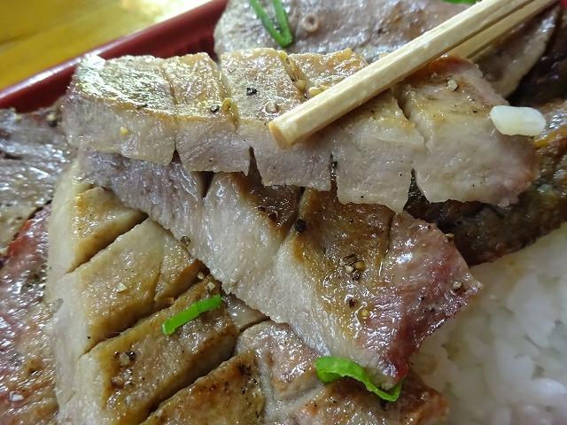 牛タン 凛 (9)