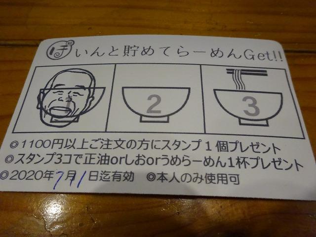 ぽーかろう14 (3)