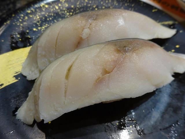 がってん寿司 柏増尾台 (6)