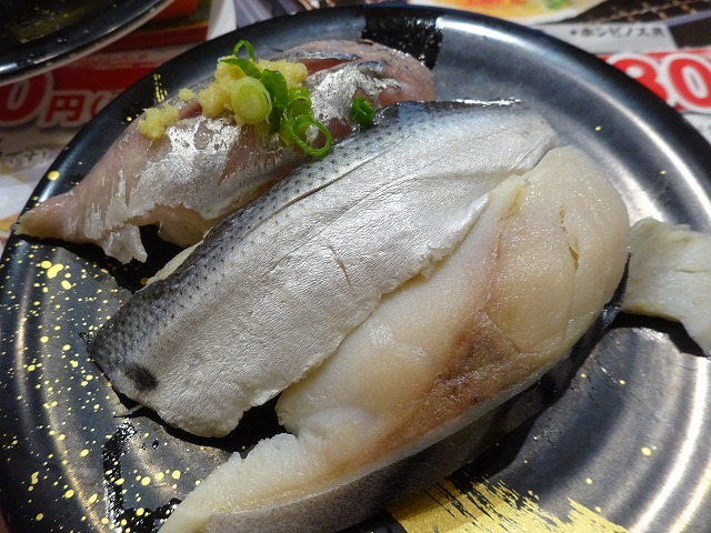がってん寿司 柏増尾台 (14)