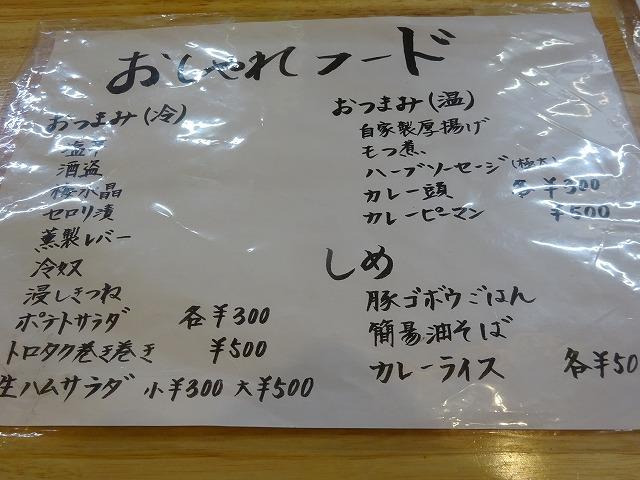 みっち~5 (2)