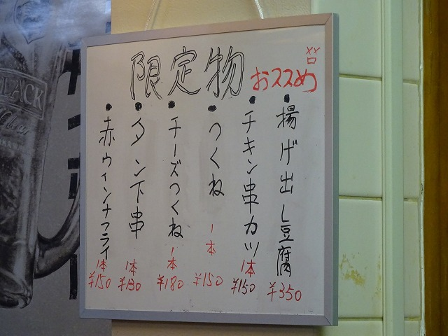 串郎 五香新店 (5)