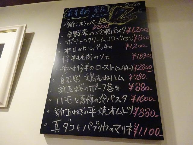hironoya (4)