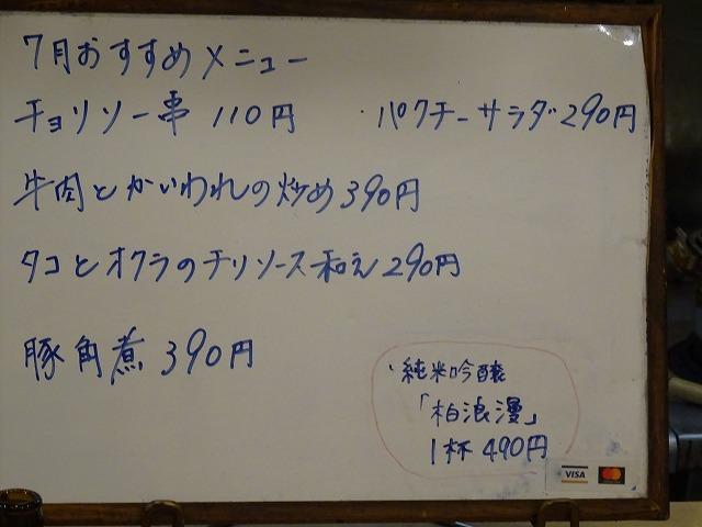 串郎31 (3)