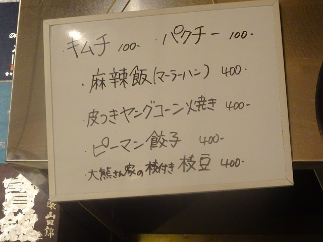 ツtミヤ メコン (3)