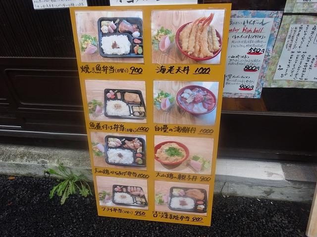 うえ村 (2)