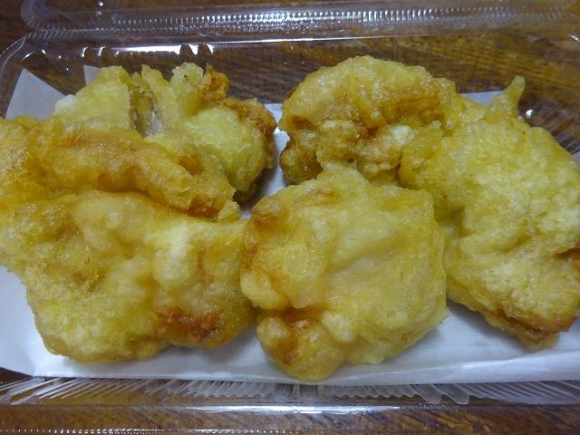 うえ村 (3)