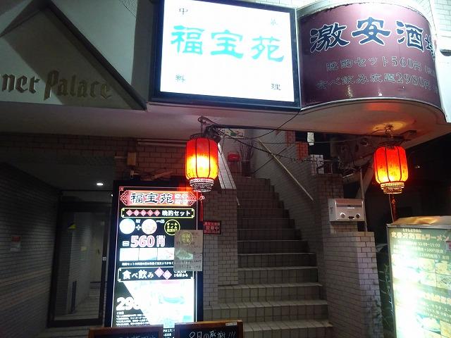 福宝苑2 (1)