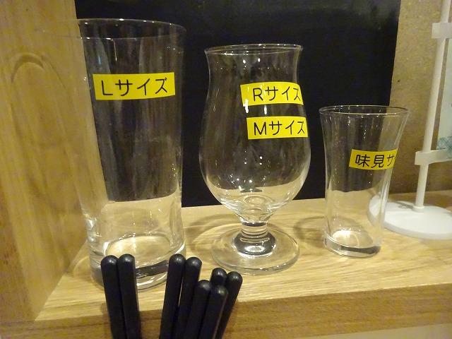松戸ビール (2)