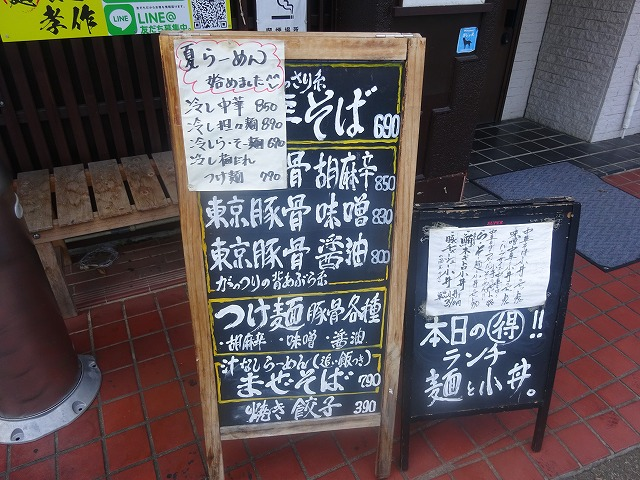 孝作5 (2)