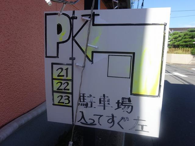 アイリッシュ・スプーン2 (2)