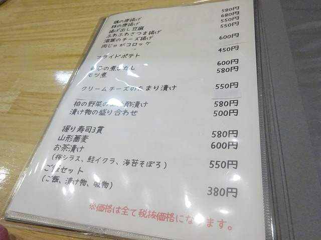 久遠 (3)