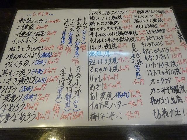 はしめ7 (2)