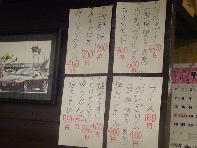 はしめ7 (3)