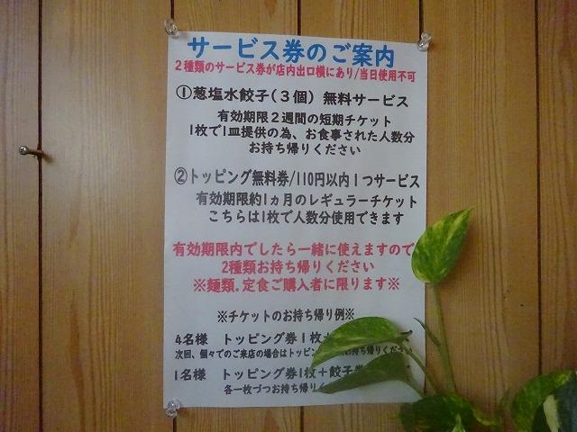 花形6 (3)