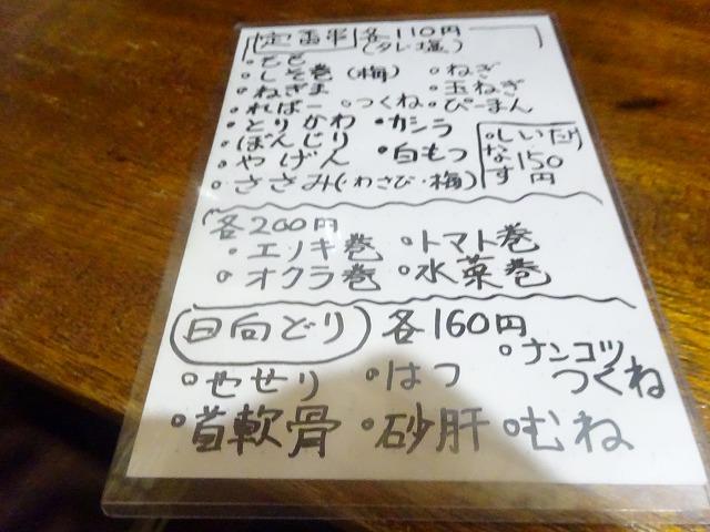 のぶちゃん5 (3)