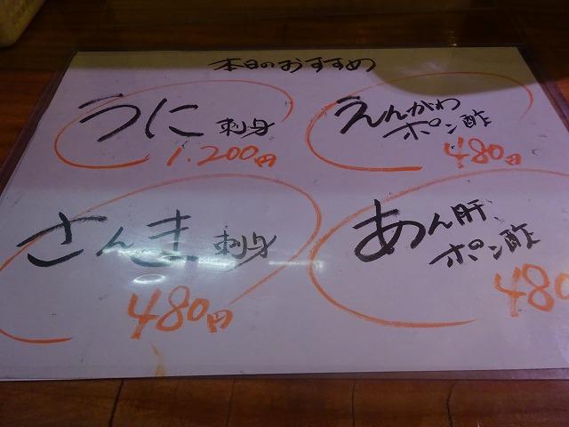 羽田市場6 (4)