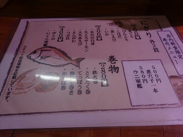 羽田市場6 (5)