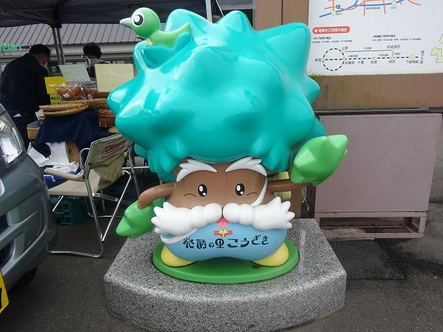 発酵の里こうざき3 (5)