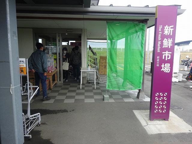 発酵の里こうざき3 (7)