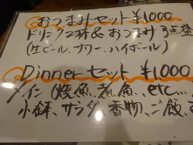 千の夏 (3)
