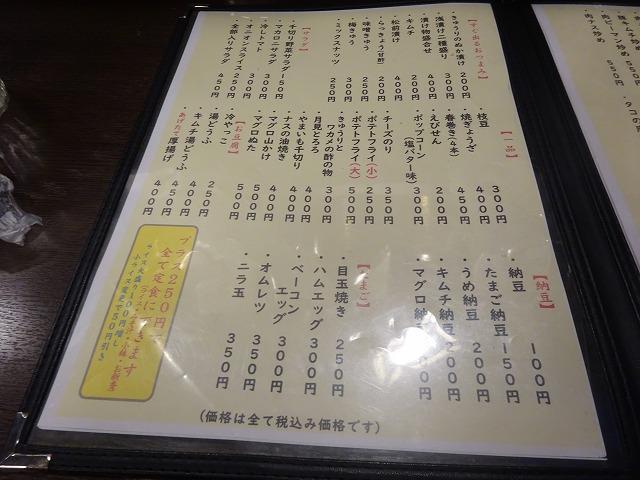 きかく (3)