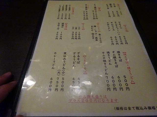 きかく (4)