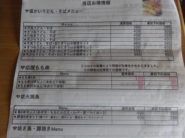 けだま2 (5)