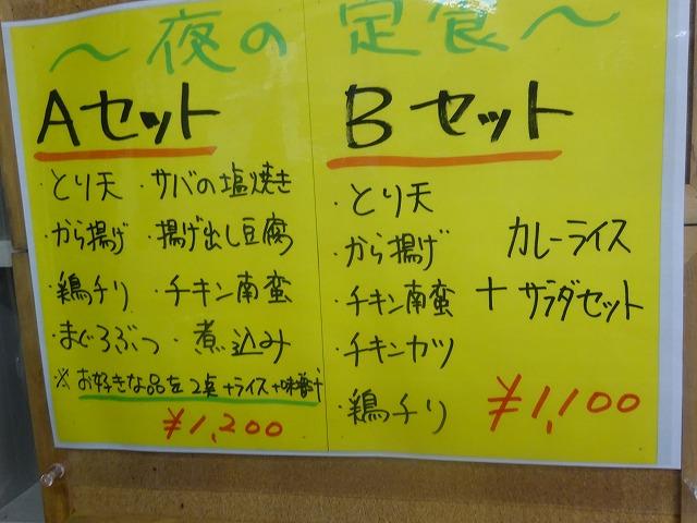 和びすけ4 (4)
