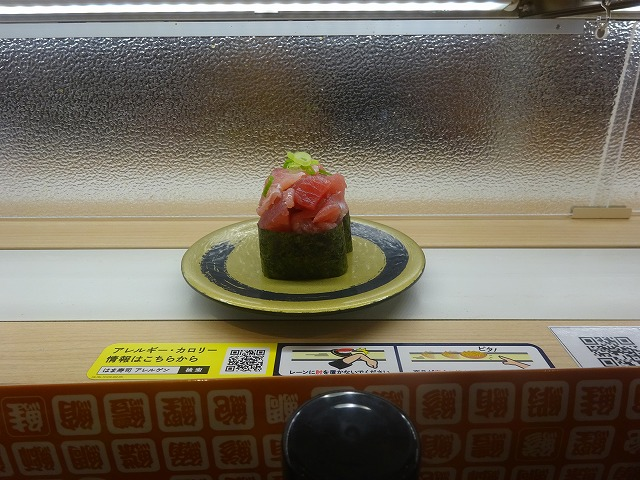 はま寿司 小金原3 (8)