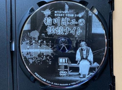 dvd2019-200608-02.jpg