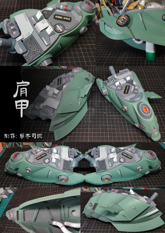G330_AMX_002_Neue_Ziel_p_016.jpg