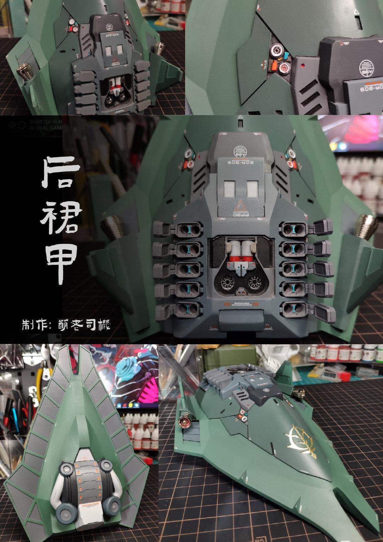 G330_AMX_002_Neue_Ziel_p_018.jpg