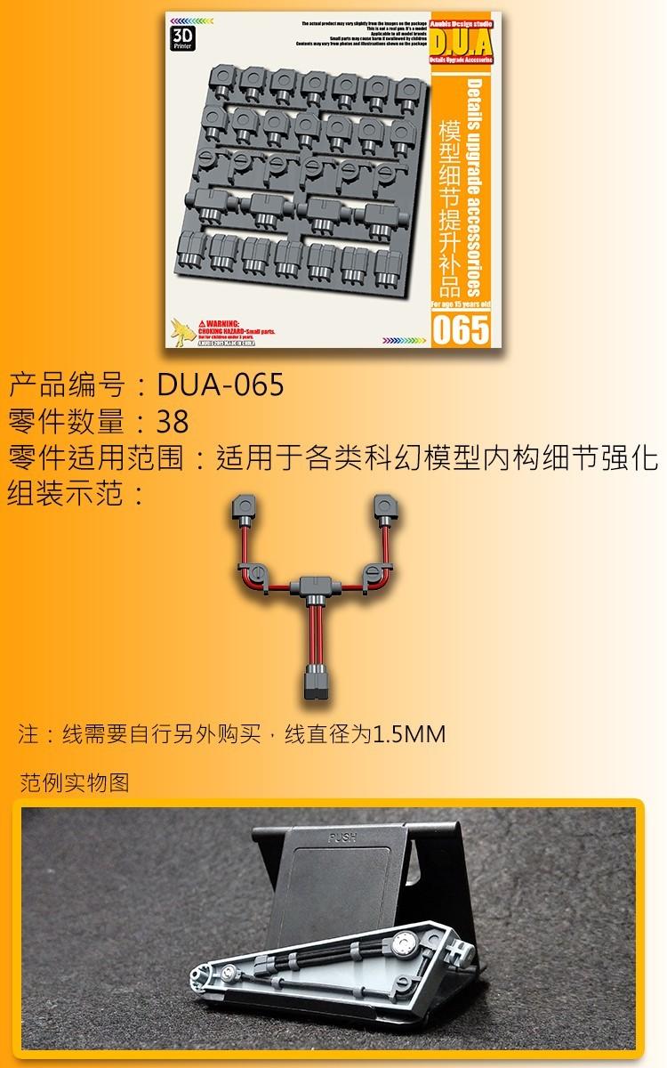 G413_65_004.jpg